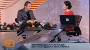 Днес по TV7 – [ВИДЕО]