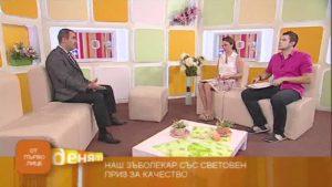 "Д-р Гайс в сутрешния блок ""Денят"" по TV+ [ВИДЕО]"