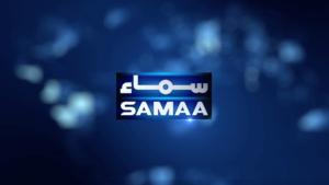 Д-р Гайс Бадер в новините на Sama TV