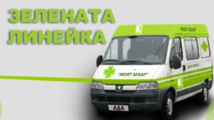 """Участието на Д-р Гайс в """"Зелената линейка"""" по БНТ"""