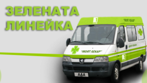 "Dr. Gais on TV show ""Green Ambulance"", Bulgarian National TV"